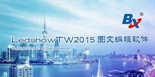 Phần mềm LedshowTW 2015