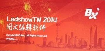 Phần mềm LedshowTW 2014