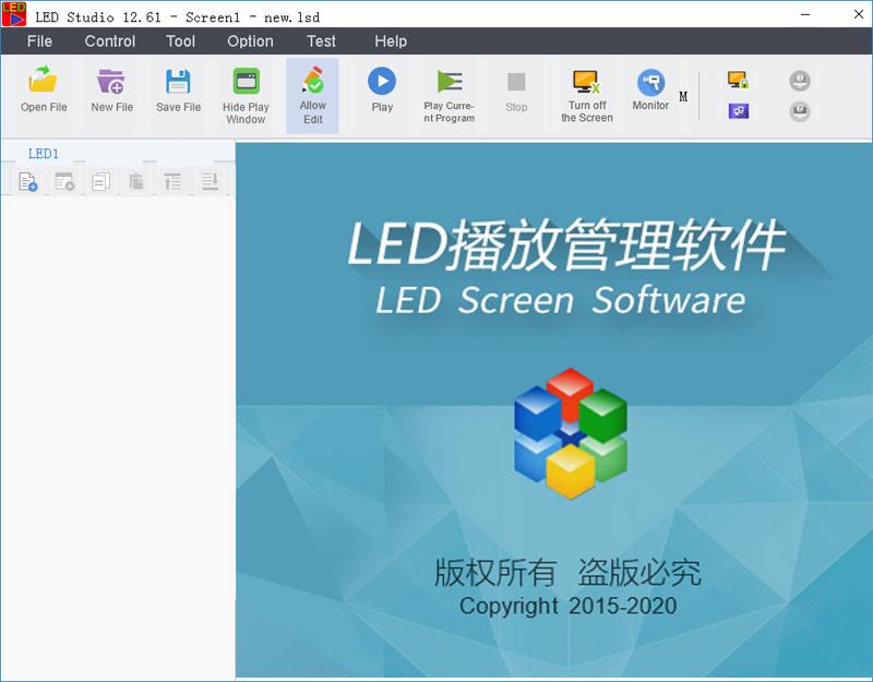 Phần mềm LED studio 12.62